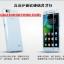 (395-035)เคสมือถือ Case Huawei Honor 4C/ALek 3G Plus (G Play Mini) เคสนิ่มใสสไตล์ฝาพับรุ่นพิเศษกันกระแทกกันรอยขีดข่วน thumbnail 2