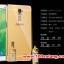 (025-161)เคสมือถือ Case OPPO R7 Plus เคสกรอบโลหะพื้นหลังอะคริลิคเคลือบเงาทองคำ 24K thumbnail 3