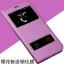 (569-011)เคสมือถือซัมซุง Case Samsung J7 เคสนิ่มฝาพับ PU โชว์สองหน้าจอผิวลื่นกันน้ำ thumbnail 3