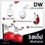 DW Collagen ดีดับบลิว คอลลาเจน บรรจุ 5 ซอง thumbnail 4