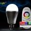 (365-001)ชุดหลอดไฟ LED 9w ประหยัดไฟ รุ่น Rainbow พร้อมรีโมทควบคุมระยะไกล