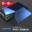 (039-097)ฟิล์มกระจก Huawei GR52017/6X นิรภัยเมมเบรนกันรอยขูดขีดกันน้ำกันรอยนิ้วมือ 9H thumbnail 4