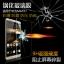(039-050)ฟิล์มกระจก Huawei Ascend Mate 7 รุ่นปรับปรุงนิรภัยเมมเบรนกันรอยขูดขีดกันน้ำกันรอยนิ้วมือ 9H HD 2.5D ขอบโค้ง thumbnail 1