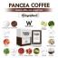 PANCEA COFFEE แพนเซีย คอฟฟี่ กาแฟลดน้ำหนัก thumbnail 3