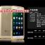(395-039)เคสมือถือเม่ยจู Case Meizu MX4 Pro เคสนิ่มใสสไตล์ฝาพับรุ่นพิเศษกันกระแทกกันรอยขีดข่วน thumbnail 3