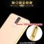 (025-159)เคสมือถือ Case OPPO R3 เคสกรอบโลหะพื้นหลังอะคริลิคเคลือบเงาทองคำ 24K thumbnail 6