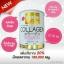 Chita Collagen 180,000 mg. ชิตะ คอลลาเจน คอลลาเจนเพียวแท้ 100% thumbnail 3