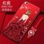 (025-825)เคสมือถือ Case Huawei P8 Lite เคสนิ่มซิลิโคนลายการ์ตูนผู้หญิง ขอบเพชรพร้อมสายคล้องคอถอดแยกได้ thumbnail 3