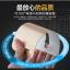 (025-031)เคสมือถือ Asus Zenfone2(5.5นิ้ว) เคสกรอบโลหะพื้นหลังอะคริลิคทูโทน thumbnail 11