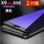 (619-003)ฟิล์มกระจก Vivo X9/X9S กระจกนิรภัย 4D สไตล์ 9H กันรอยขูดขีดกันน้ำกันรอยนิ้วมือ thumbnail 2