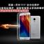 (395-038)เคสมือถือเม่ยจู Case Meizu MX5 เคสนิ่มใสสไตล์ฝาพับรุ่นพิเศษกันกระแทกกันรอยขีดข่วน thumbnail 1