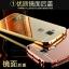 (417-001)เคสมือถือ Case Huawei G7 Plus เคสกรอบโลหะพื้นหลังอะคริลิคเคลือบเงาทอง 24K thumbnail 2