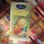 Auswelllife Vitamin C MAX 1200 mg. ออสเวลล์ไลฟ์ วิตามินซีโดสสูงสุด บรรจุ 60 เม็ด thumbnail 1