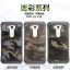 (385-104)เคสมือถือ Case LG V10 เคสกันกระแทกแบบหลายชั้นลายพรางทหาร thumbnail 1