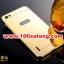 (025-157)เคสมือถือ Case Huawei Honor 6 เคสกรอบโลหะพื้นหลังอะคริลิคเคลือบเงาทองคำ 24K thumbnail 6