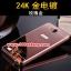 (025-151)เคสมือถือ Case Huawei Honor 3C เคสกรอบโลหะพื้นหลังอะคริลิคเคลือบเงาทองคำ 24K thumbnail 11