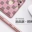 (490-003)เคสมือถือ Case Huawei P9 เคสนิ่มขอบทองพื้นหลังลายคลาสสิคแฟชั่น thumbnail 3