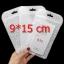 (656-001)ซองซิปพลาสติกใส่เคสโทรศัพท์ จำนวน 100 ซอง หน้าใสหลังขุ่นลายผ้า thumbnail 5