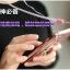(442-013)เคสมือถือวีโว Vivo X6 Plus เคสนิ่มใสขอบชุบแววลายโมเสคแก้ว thumbnail 2