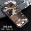 (385-128)เคสมือถือ Case OPPO Neo 5s/Joy5 เคสยาง+เกราะพลาสติกสไตล์กันกระแทกพื้นหลังลายพราง thumbnail 10