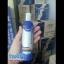 Green Bio Super Treatment ขวด 250ml (โปร 6 ขวด)
