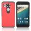 (002-175)เคสมือถือ Case LG Nexus 5X เคสนิ่ม+พื้นหลังประกบแบบพลาสติกสองชั้น thumbnail 1
