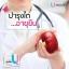 UROLIZIN ยูโรลิซิน อาหารเสริมลดความดัน เบาหวาน thumbnail 6