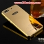 (025-156)เคสมือถือ Case Huawei Honor 4C/ALek 3G Plus (G Play Mini) เคสกรอบโลหะพื้นหลังอะคริลิคเคลือบเงาทองคำ 24K thumbnail 9