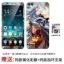 (025-1045)เคสมือถือ Case Huawei Enjoy 7S เคสนิ่มลายการ์ตูนหลากหลาย พร้อมฟิล์มกันรอยหน้าจอและแหวนมือถือลายการ์ตูนเดียวกัน thumbnail 19
