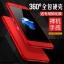 (491-022)เคสมือถือ Case Huawei Enjoy 7 Plus เคสพลาสติกเมทัลลิคคลุมเครื่อง 360 แบบประกบสไตล์กันกระแทกหน้าจอกระจกนิรภัย thumbnail 1