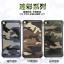 (385-098)เคสมือถือ Case Huawei P8 เคสกันกระแทกแบบหลายชั้นลายพรางทหาร thumbnail 1