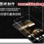 (039-050)ฟิล์มกระจก Huawei Ascend Mate 7 รุ่นปรับปรุงนิรภัยเมมเบรนกันรอยขูดขีดกันน้ำกันรอยนิ้วมือ 9H HD 2.5D ขอบโค้ง thumbnail 4