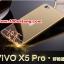 (025-138)เคสมือถือวีโว Vivo X5 Pro เคสกรอบโลหะพื้นหลังอะคริลิคเคลือบเงาทองคำ 24K thumbnail 1