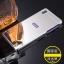 (025-111)เคสมือถือโซนี่ Case Sony Xperia Z2 เคสกรอบโลหะพื้นหลังอะคริลิคแวววับคล้ายกระจกสวยหรู thumbnail 8