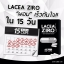 Lacea Ziro ลาเซีย ซิโร่ ลดแขน ลดขา ลดเซลลูไลท์ สูตรใหม่ เพิ่มสารสกัด 13 ชนิด thumbnail 10