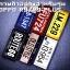(498-001)เคสมือถือ Case OPPO F1 Plus (R9) เคสนิ่มลายป้ายทะเบียนรถ thumbnail 1