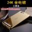 (025-137)เคสมือถือวีโว Vivo X5Max เคสกรอบโลหะพื้นหลังอะคริลิคเคลือบเงาทองคำ 24K thumbnail 11