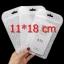 (656-001)ซองซิปพลาสติกใส่เคสโทรศัพท์ จำนวน 100 ซอง หน้าใสหลังขุ่นลายผ้า thumbnail 3