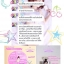 Milky Pinky by CHOMNITA ครีมทาหัวนมชมพู thumbnail 5
