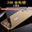 (025-138)เคสมือถือวีโว Vivo X5 Pro เคสกรอบโลหะพื้นหลังอะคริลิคเคลือบเงาทองคำ 24K thumbnail 11