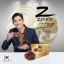 Zengo เซนโก ผลิตภัณฑ์จากเห็ดหลินจือแดงสกัดในรูปแบบผง 1 กล่อง 50 ซอง thumbnail 2