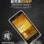(025-031)เคสมือถือ Asus Zenfone2(5.5นิ้ว) เคสกรอบโลหะพื้นหลังอะคริลิคทูโทน thumbnail 8