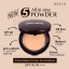 Meeso Chocolate Primer Foundation Powder SPF50 PA+++ (Made in Korea) thumbnail 5