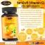 Auswelllife Vitamin C MAX 1200 mg. ออสเวลล์ไลฟ์ วิตามินซีโดสสูงสุด บรรจุ 60 เม็ด thumbnail 2