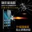 (039-047)ฟิล์มกระจก Huawei ALek 4G Plus(Honor 4X) รุ่นปรับปรุงนิรภัยเมมเบรนกันรอยขูดขีดกันน้ำกันรอยนิ้วมือ 9H HD 2.5D ขอบโค้ง thumbnail 1