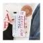 (466-014)เคสมือถือไอโฟน Case iPhone7/iPhone8 เคสนิ่มลายตัวอักษรญี่ปุ่นสไตล์น่ารักๆ thumbnail 1