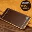 (509-023)เคสมือถือ Case OPPO R7/R7 Lite เคสนิ่มขอบแววพื้นหลังลายหนังสวยๆ ยอดฮิต thumbnail 7