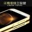 (417-001)เคสมือถือ Case Huawei G7 Plus เคสกรอบโลหะพื้นหลังอะคริลิคเคลือบเงาทอง 24K thumbnail 6