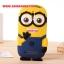 (006-019)เคสมือถือ OPPO X9007 Find 7 เคสนิ่มการ์ตูน 3D น่ารักๆ thumbnail 17