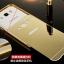 (025-194)เคสมือถือซัมซุง Case Samsung Galaxy J5(2016) เคสกรอบโลหะพื้นหลังอะคริลิคเงาแวว thumbnail 2